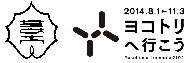 geidai_yokotori_logo