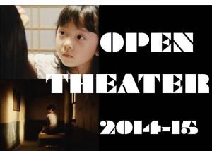 opentheater_kaki_catch